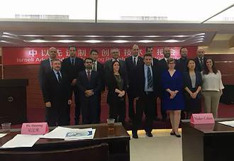 Smart Manufacturing Delegation to China, Taiwan and Hong Kong