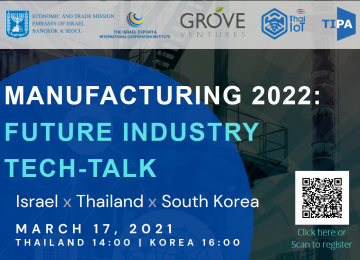 Manufacturing 2022: Future Industry Tech-Talk – Israel-Thailand-South Korea